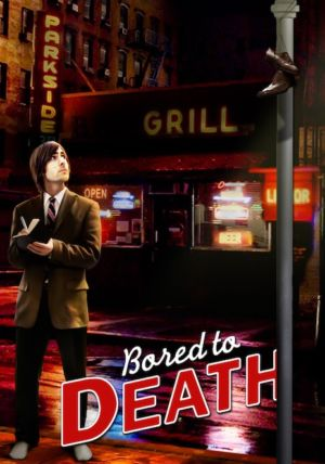 2009_Bored to Death 1